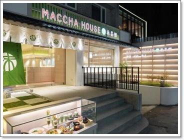 maccha house抹茶館は待ち時間が長い?持ち帰りは?東京に店舗は?6