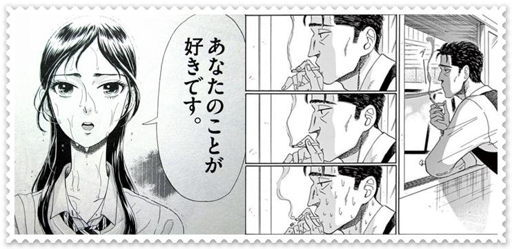 恋は雨上がりのようにのアニメ声優は?登場人物やストーリーも あきらの告白と店長
