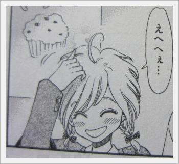 恋は雨上がりのようにのアニメ声優は?登場人物やストーリーも yui