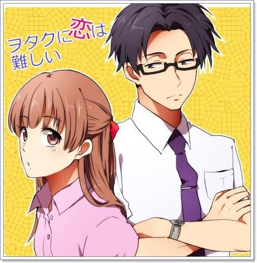ヲタクに恋は難しいのアニメ放送日と登場人物!ストーリーや評価も TOP