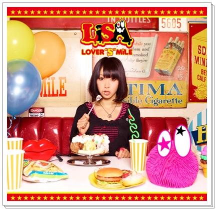 LiSAのテンションの上がる曲、カラオケランキング Rock-modeの収録されてるアルバム