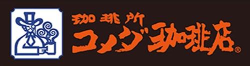 パイの実からコメダ珈琲店監修のシロノワールが!味や値段は?3