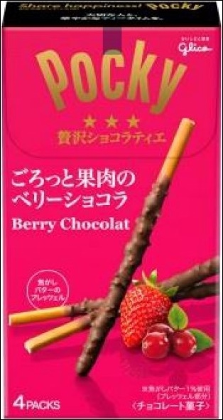 ポッキーから限定の贅沢ショコラティエが!カロリーや口コミは?2