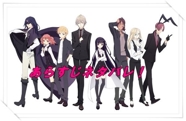 妖狐×僕ssのアニメは原作をどこまで?あらすじネタバレ!4