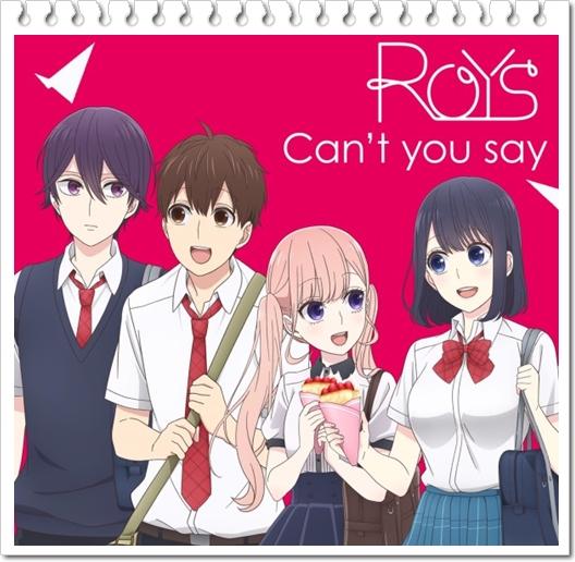 Roysは女性歌手のコーラスグループで恋と嘘EDが人気! 恋と嘘ED