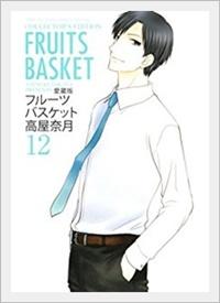 フルーツバスケットanotherのラストをネタバレ!3巻で完結って本当?2