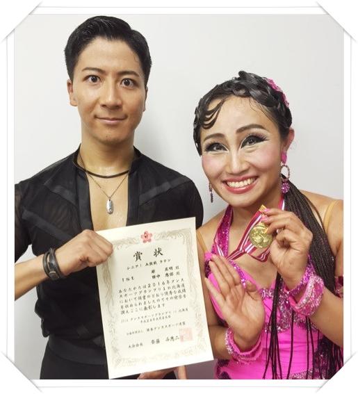 キンタロー社交ダンス世界大会はやらせ? キンタローロペス賞
