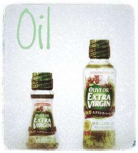 オリーブオイルに適した保存温度とは?賞味期限はどのくらい?1