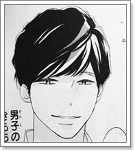 素敵な彼氏のあらすじや登場人物が面白い kiriyama