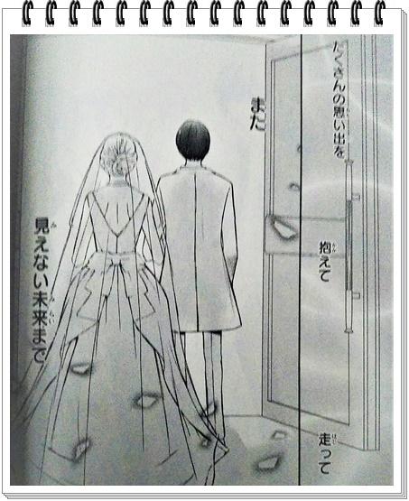 3D彼女がアニメ化! 色葉つっつん 結婚式