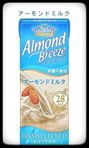 アーモンドミルクはそのまま飲むのも体にいい?他に効果的な飲み方は?2