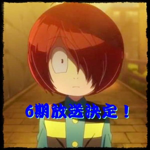 鬼太郎の6期のアニメの放送が決定!放送日はいつから?内容を予想!
