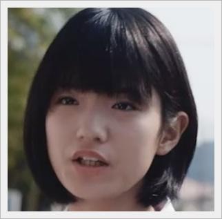 志乃ちゃんは自分の名前が言えないが実写化! 蒔田 彩珠