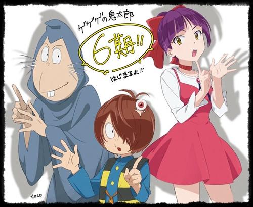 鬼太郎の6期のアニメの放送が決定!放送日はいつから?内容を予想!5