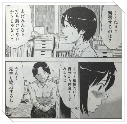 志乃ちゃんは自分の名前が言えないが実写化! 教師の理解度