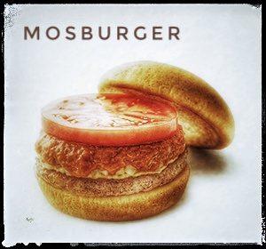 モスバーガーの美味しいランキング!おすすめの組み合わせは?1