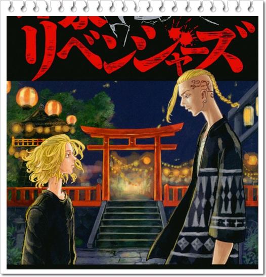 東京リベンジャーズのストーリーやキャラが面白い マーキーとドラケン